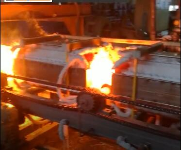 Induction Heating Scheme for Continuous Casting