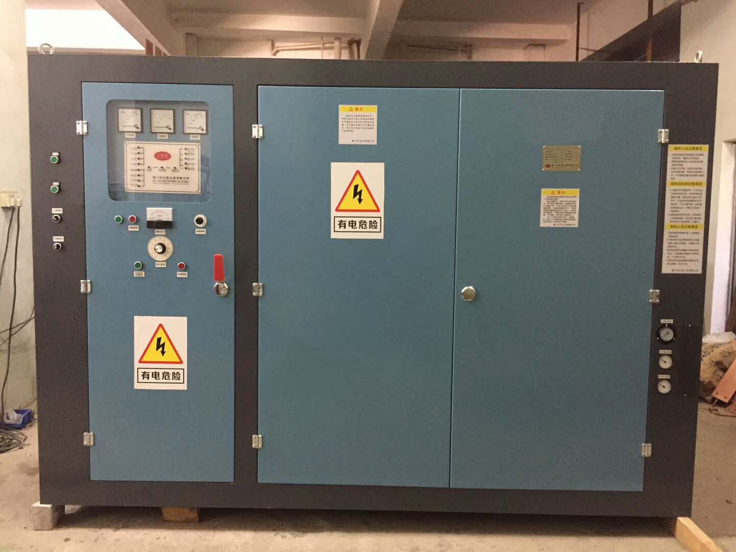 50KW Intermediate frequency induction heating power supply